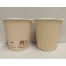 Bicchieri biodegradabili e compostabili 2,5 oz (80 ml) per bevande calde e caffè - pacco da 100 pezzi