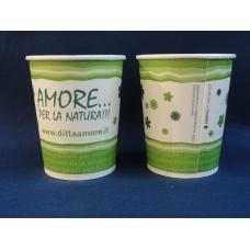 Bicchieri biodegradabili e compostabili 6 oz (205 cc) per bevande calde - pacco da 50 pezzi