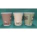 Bicchieri biodegradabili e compostabili 9 oz (280 cc) per bevande calde - pacco da 50 pezzi