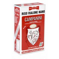 Campanini riso semifino Vialone nano - cartone da 10 astucci da un kg