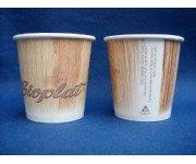Bicchieri biodegradabili e compostabili 3 oz (93 ml) per bevande calde stampa legno  - pacco da 50 pezzi
