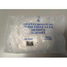Guanti in polietilene hd - pacco da 100 pezzi
