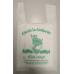 Shopper - borse mini biodegradabili e compostabili cm 24+14 h 40 - Scatola da 1000 pezzi
